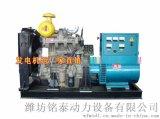 青岛50KW发电机组价格多少钱