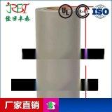 矽胶布 导热矽胶布 绝缘矽胶布 LED导热硅胶布