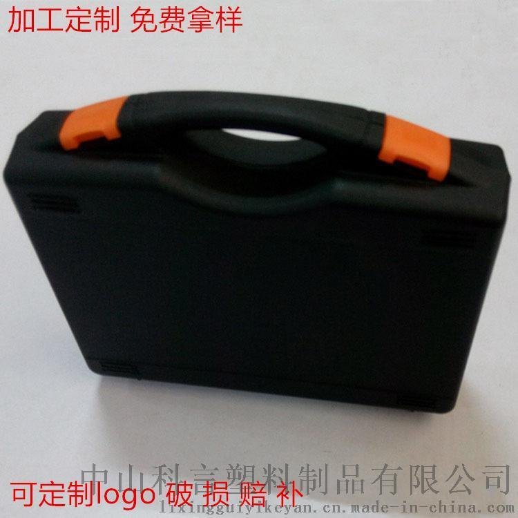 ky001 195*170*45mm新款经济型配件塑料设备箱小号手提塑料工具箱小零件收纳盒首饰收纳盒