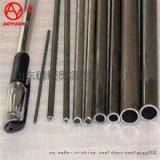 精密钢管,精轧钢管厂,精拔钢管,精拉钢管,异型钢管