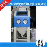 广东厂家直销现货喷砂机 小型 价格便宜 做工精细 节能环保