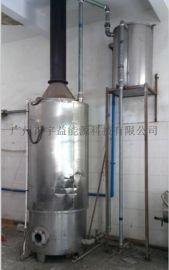 20万大卡燃油常压热水锅炉 员工洗澡 专用炉