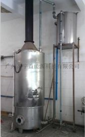 20萬大卡燃油常壓熱水鍋爐 員工洗澡 專用爐