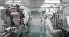 上海化妆品贴牌生产加工