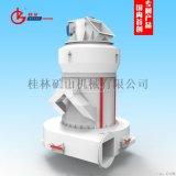 桂矿牌GK1500型号雷蒙磨粉机