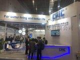 2018北京塑博会—塑料 橡胶