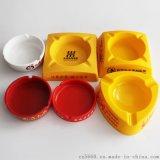惠州烟灰缸定制厂家/订做广告烟灰缸
