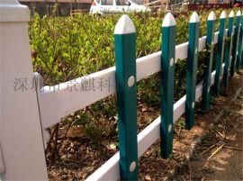 深圳草坪護欄生產廠家|PVC護欄|塑鋼護欄