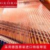 澳大利亚乔治布莱耶钢琴GB-M8(全新立式钢琴)