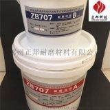 专业生产耐磨陶瓷涂层 高强耐高温