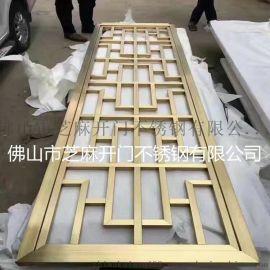 厂家直销钛金不锈钢屏风