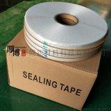 厚博牌环保型自黏封缄胶带pe8mm空白透明双面封口胶带