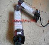 厂家直销LED防水荧光工作灯,生产厂家