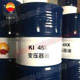 昆仑KI45X变压器油