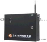 艾礼安IP网络报警主机AL-238E 联网报警系统