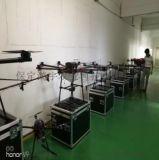 植保无人机与拖拉机喷洒农药哪个更有优势?