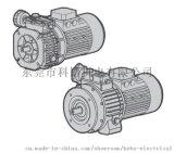 MOTOVARIO TXF/S無級變速器