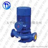 太平洋泵业/供应ISG管道泵/空调泵/循环泵
