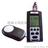 法国KIMO凯茂LX200精密型多功能照度计