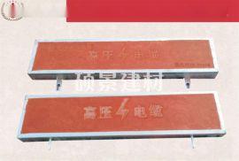 水泥沟盖板 预制电缆盖板 通讯沟盖板 厂家现货直销