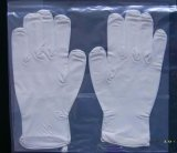 高品质丁腈手套 白丁腈手套