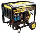 3000W常用小型柴油发电机