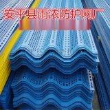 防风抑尘网墙、环保防尘网厂家