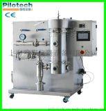 YC-3000微型中草药冷冻喷雾干燥器