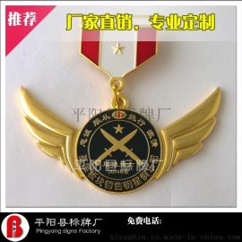 天使之翅奖章定制设计制作