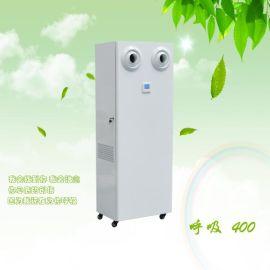 呼吸400格汇家用全热交换型立式新风机柜