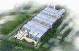 工廠建築設計