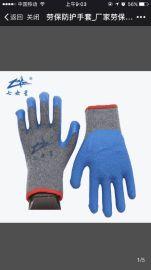 厂家直销七女星十针灰色纱线兰色乳胶皱纹手套