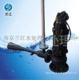 QSB自吸式射流曝气机 水下射流曝气机