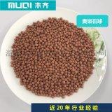 厂家供应天然麦饭石麦饭石球水处理专用各种矿物球