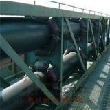 隧道管式输送机 胶带管子输送机厂家 徐