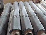 不锈钢网,不锈钢丝网厂家,不锈钢网片,不锈钢筛网
