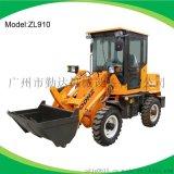 广州厂家直销10型自动液压装载铲车,铲车,四驱,小型装载车