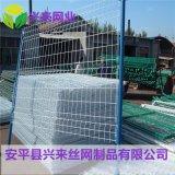 咸宁围栏网 荆门围栏网 护栏网生产厂家