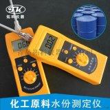精密型化工粉末水分測定儀DM300C