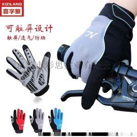 戶外騎行手套全指冬季觸屏保暖手套防滑防曬耐高溫山地自行車手套