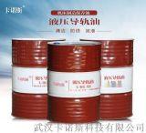 湖北武汉L-HG68液压导轨油