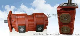 山东CBZ2080/2032钻机液压齿轮油泵