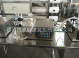 小型定量灌装机 小型液体灌装机 酵素灌装机