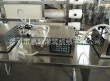 小型定量灌裝機 小型液體灌裝機 酵素灌裝機