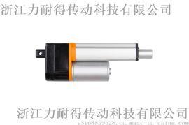 200mm行程直流電機220v交流電動推杆12v24v升降伸縮杆開窗器密室