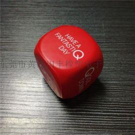 東莞田豐 60mm6cm聚氨酯PU發泡海綿色子骰子
