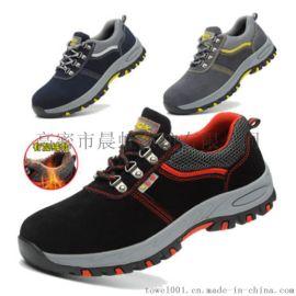 劳保鞋男轻便电焊工防滑耐磨防护安全工地工作鞋