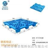 重庆塑料托盘/防静电塑料垫板/轻型网格