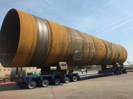 河北滄州焊管,直縫焊管,大口徑直縫焊管