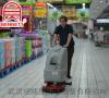 供應電瓶型洗地機 自動衝洗吸幹機